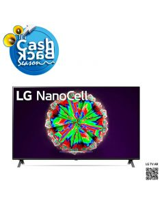 LG NanoCell TV 49 Inch NANO80 Series, Cinema Screen Design 4K Active HDR WebOS Smart ThinQ AI Local Dimming