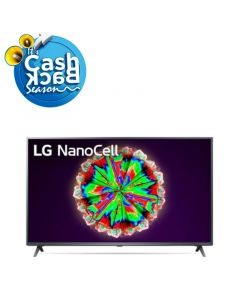 LG NanoCell TV 55 inch NANO79 Series, 4K Active HDR, WebOS Smart ThinQ AI