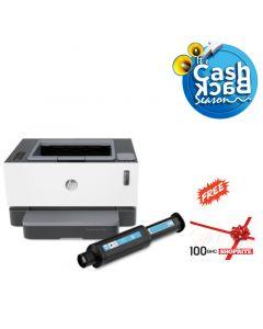 HP NEVERSTOP 1000W PRINTER + 100GHS SHOPRITE VOUCHER