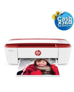HP DESKJET AIO 3788 PRINTER - RED