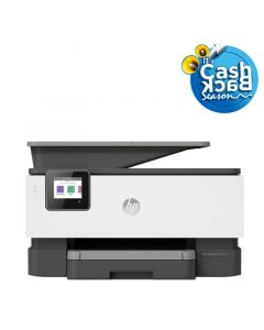 HP OFFICEJET 9013 ALL-IN-ONE PRINTER