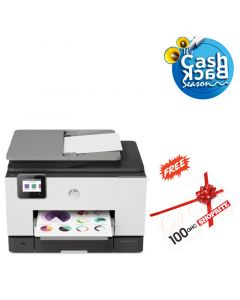 HP OFFICEJET PRO ALL IN ONE 9023 PRINTER + 100GHS SHOPRITE VOUCHER