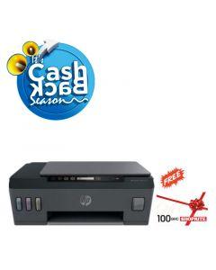 HP SMART TANK 500 ALL IN ONE PRINTER + 100GHS SHOPRITE VOUCHER
