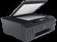 HP SMART TANK 515 WIRELESS AIO PRINTER